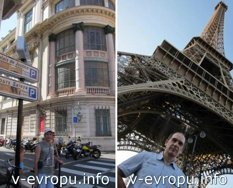 Поездка в Париж в августе