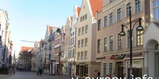 Билеты на транспорт в Дюссельдорфе