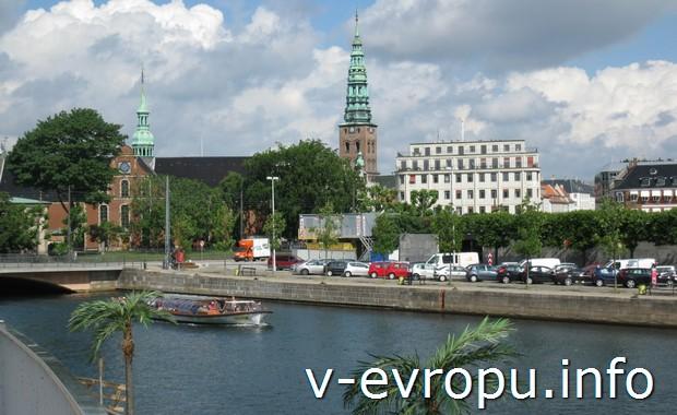 В Копенгаген на 2 дня!