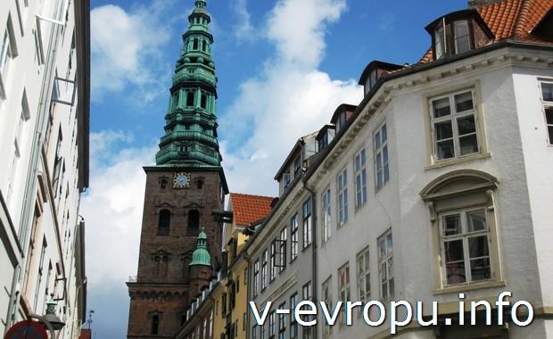 Достопримечательности центра Копенгагена