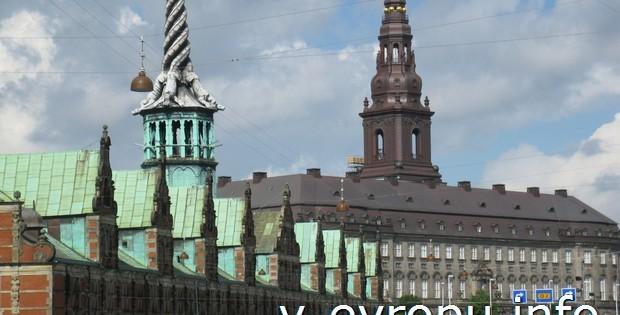 Поездка в Копенгаген на 2 дня