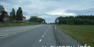 Велосипедные дороги Швеции в Харносанде