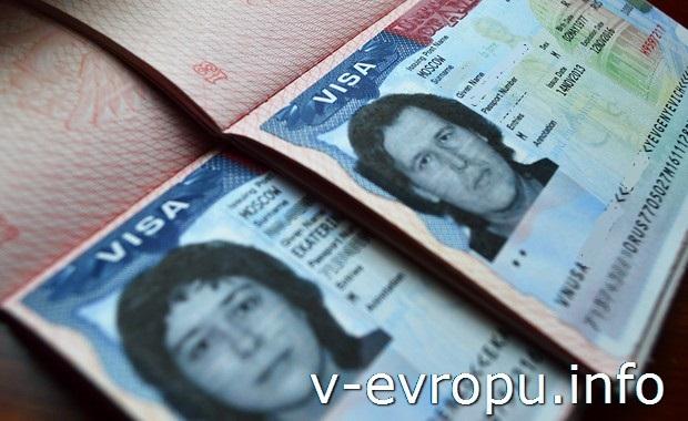 Туристическая виза в США B1/B2