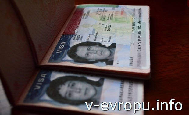 Долгожданные паспорта с туристической визой в Америку