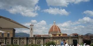 Практика путешествий по Флоренции