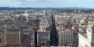 Экспресс-путешествие по Италии в октябре