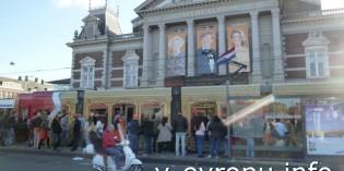 Проездной билет на транспорт Амстердама и карточка Iаmsterdam