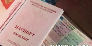 Как получить визу в Чехию через визовый центр Перми?