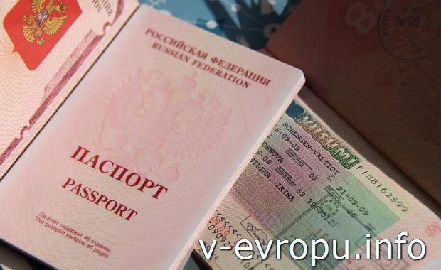 Как получить мультивизу через ВЦ Чехии в Перми