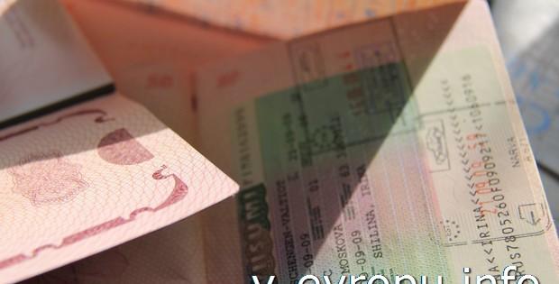 Виза в Голландию через консульство
