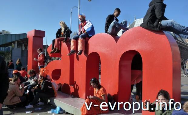 По карточке Ай эм Амстердам проблемы с входными билетами в некоторые амстердамские музеи решаются сами собой!