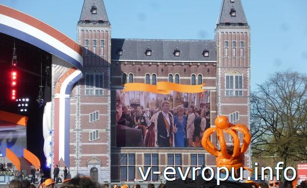 Государственный музей Амстердама (Рейксмюзеум)