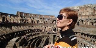 По Средиземноморью на круизном лайнере и три дня в Риме