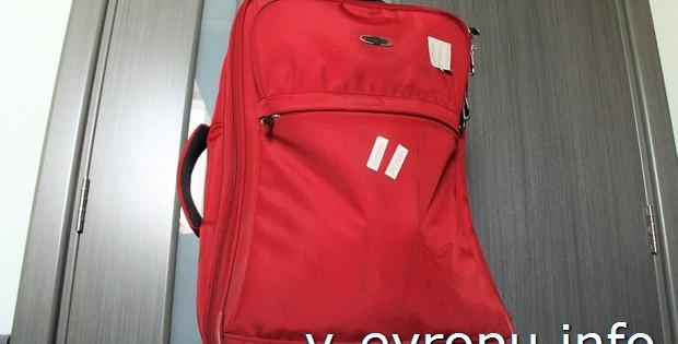 Доставка потерянного багажа