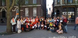 Живая Встреча в Амстердаме состоялась и собрала более 80 участников!