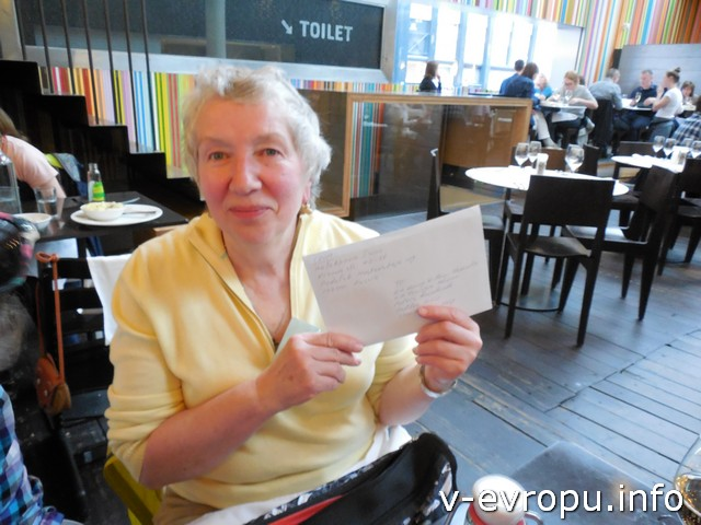 Письмо королю - Ирина Сергеевна, Москва