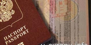 Получаем визу с маленькой зарплатой