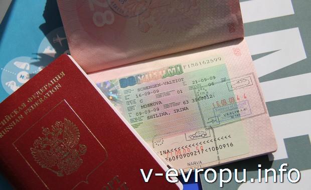 Как и через кого сделать визу