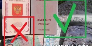 Как получить визу после отказа?