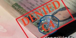 Коды визовых отказов в штампе в паспорте