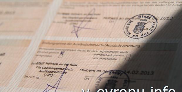 Отказ в визе по приглашению