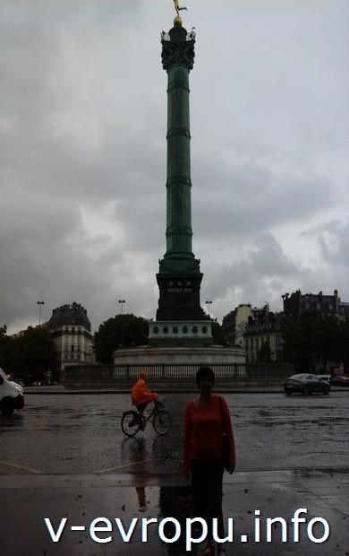 На площади Бастилии