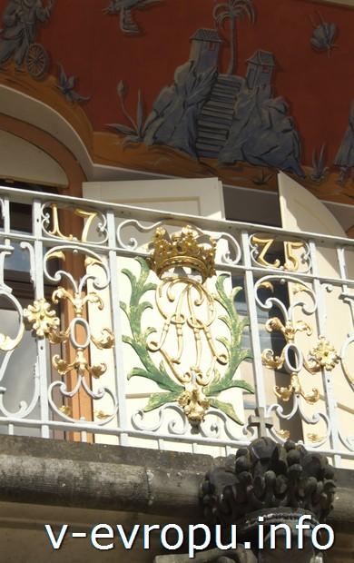 Парижский балкончик