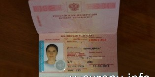Требования к фото на визу в Австрию