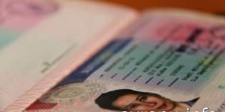 Требования к фото на шенгенскую визу в Италию