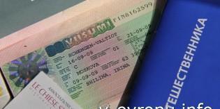 Отзывы туристов о получении визы в Австрию