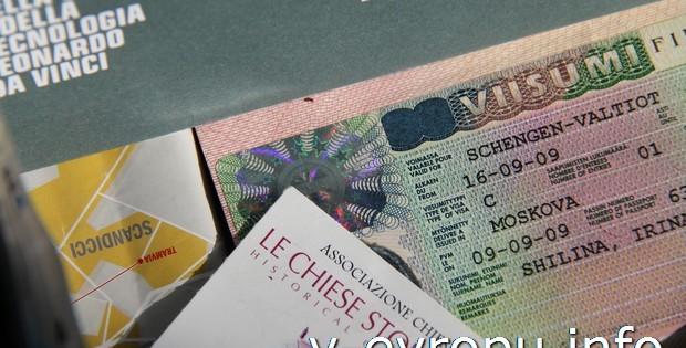 Готовим документы на визу в Австрию