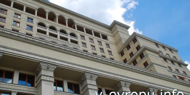 Обзор отелей в Вене