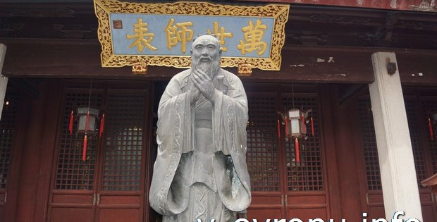 Самостоятельное путешествие в Шанхай