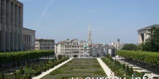 Отели Брюсселя