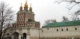 Как доехать до Новодевичьего Монастыря в Москве?