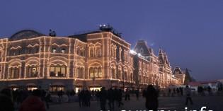История ГУМа в Москве