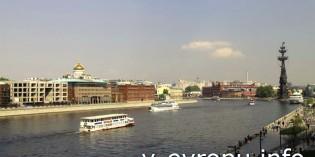 Москва проездом
