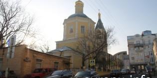 Церковь Илии Пророка Обыденная в Москве