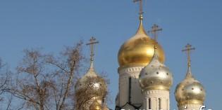 Как доехать до Зачатьевского Монастыря в Москве?