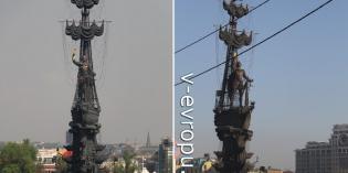 Памятник Петру-I в Москве
