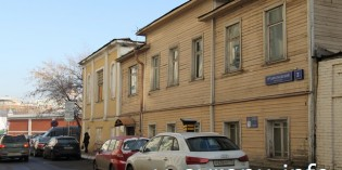 Дом Шаляпина в Зачатьевском переулке