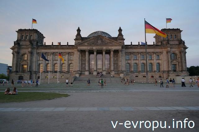 Берлин. Рейхстаг