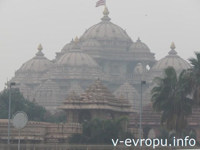 Индия. В дымке туманной Акшардам