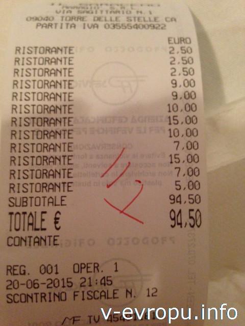 Сардиния. Такой смешной счет в ресторане