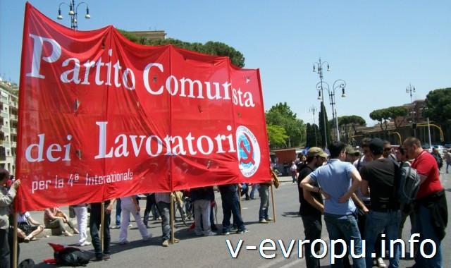 Митинг коммунистов на площади перед Собором Сан Джовани ин Латерано в Риме