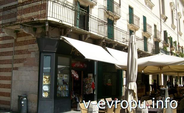 Пиццерия в Вероне