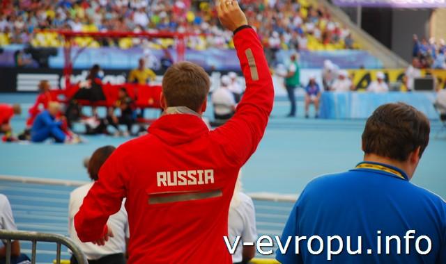 ЧМ по легкой атлетике в Москве 2013