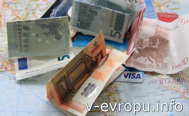 Интересная информацию о евро