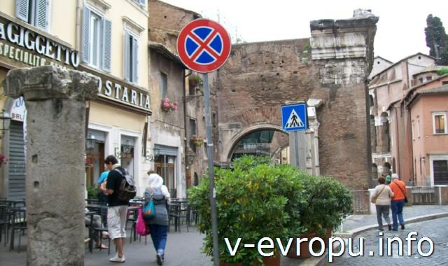 Улица в центре Рима
