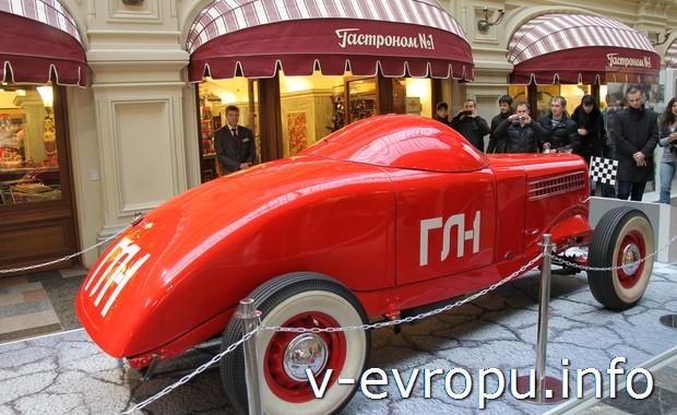 Гоночный автомобиль ГАЗ 1940 года выпуска